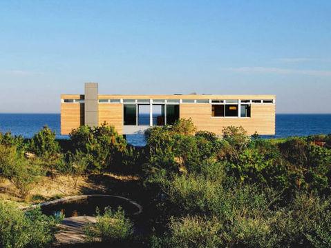 Incroyable maison design aux États-Unis