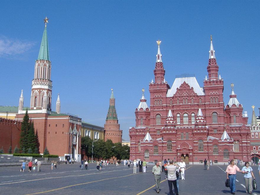 La place Rouge de Moscou en Russie