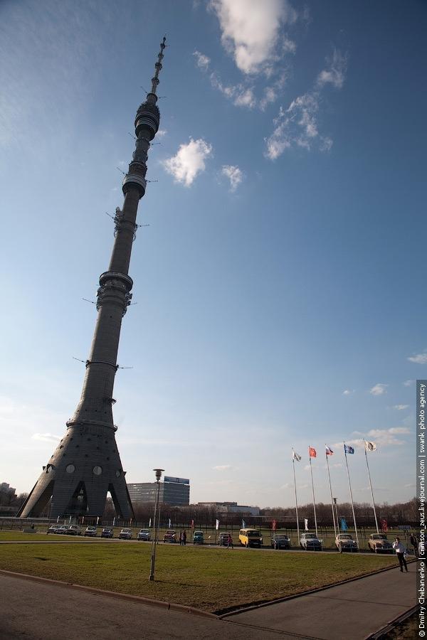 La tour Ostankino à Moscou
