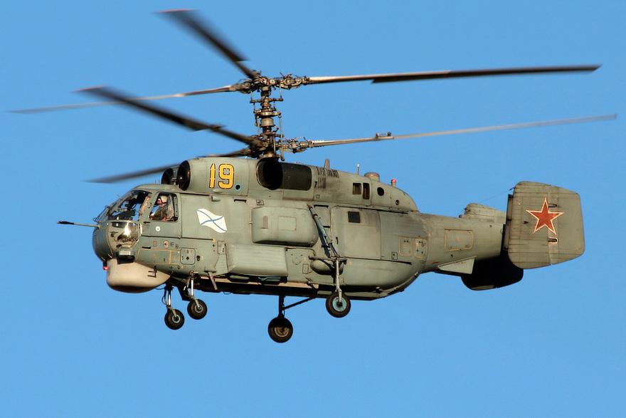 Hélicoptère KA27 Hélix