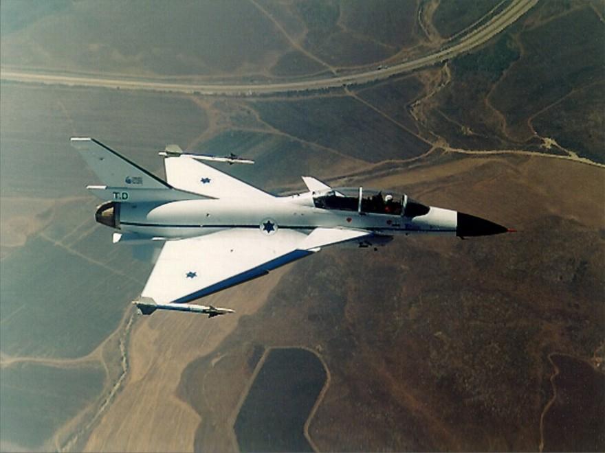 IAI Lavi, avion de chasse israléite