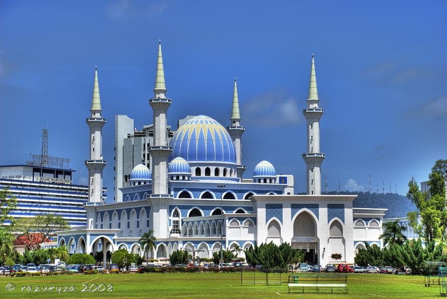 Sultan Ahmad Shah State Mosque en Malaisie