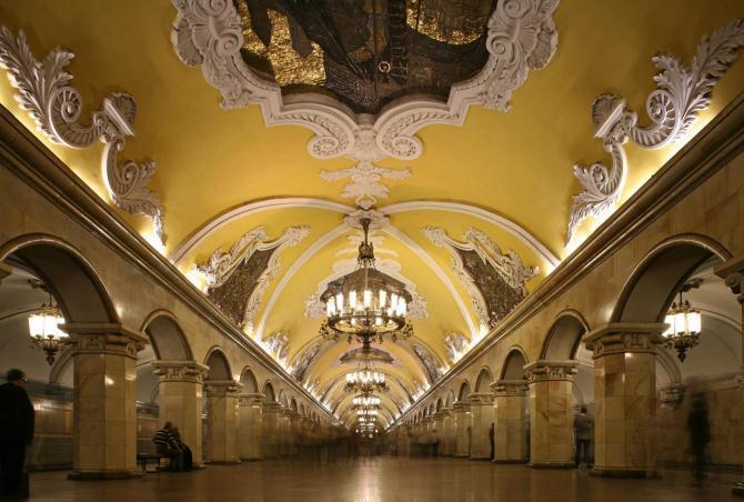 Komsomolskaya Station à Moscou