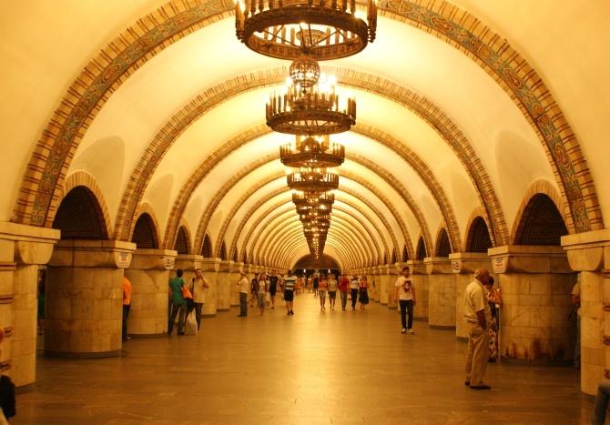 Zoloti Vorota Station à Kiev en Ukraine