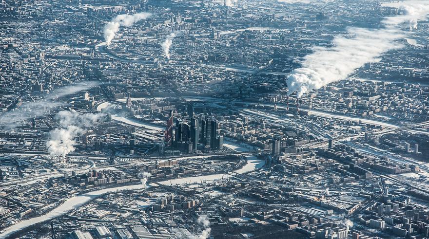 Moscou, en Russie vu du ciel